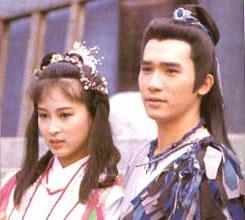Heaven Sword And Dragon Sabre 86